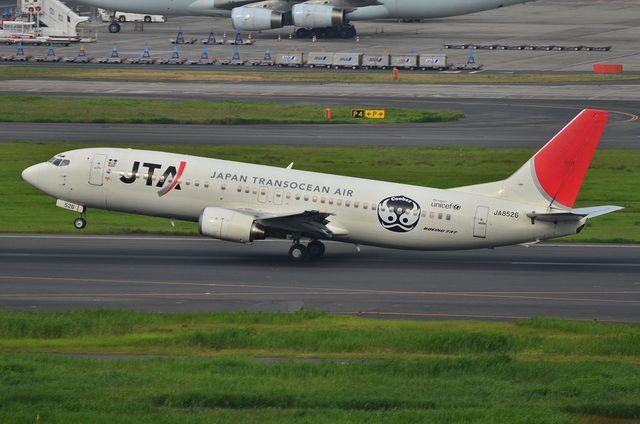 Coober Jet 4