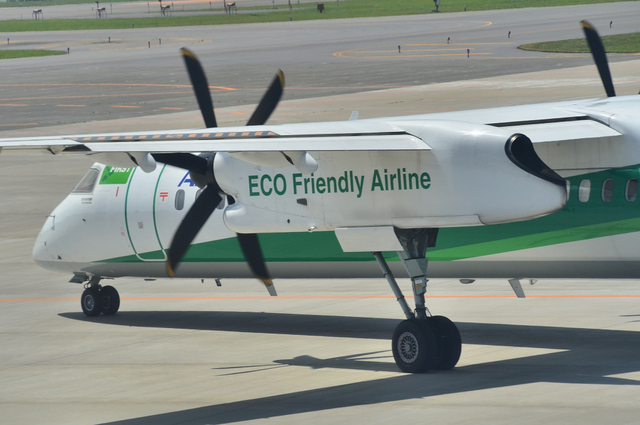 ECO Friendly Airline