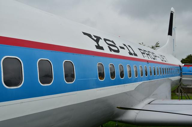 YS-11 1