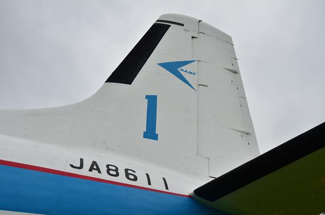 YS-11 5