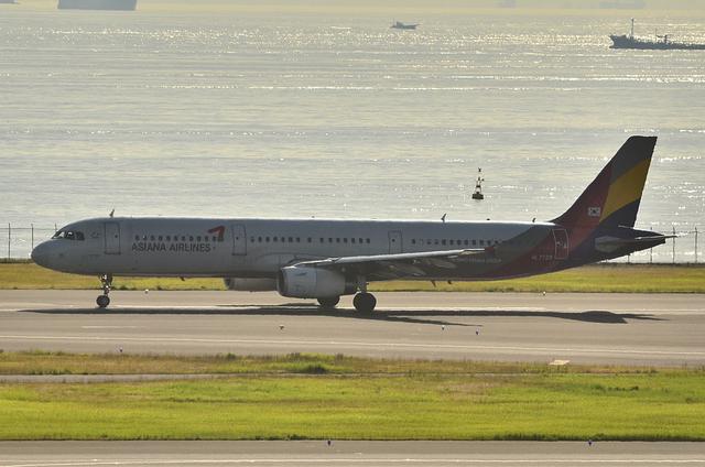 OZ A321 1