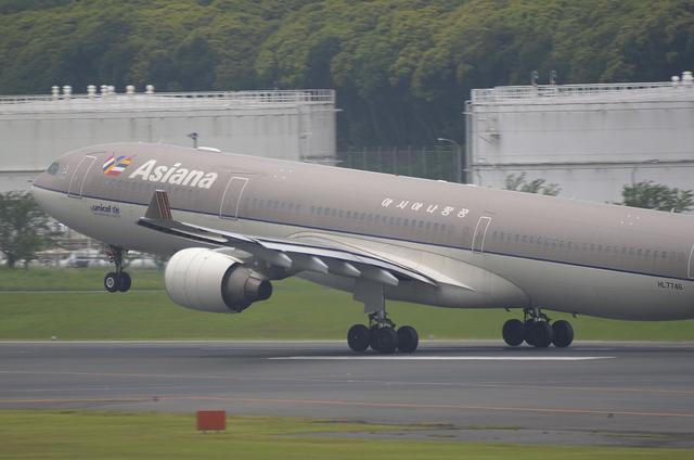 OZ A330 2