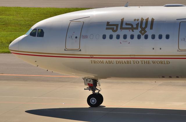 ETIHAD A330 8