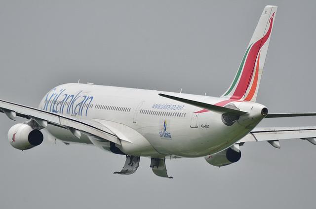 UL A340 7