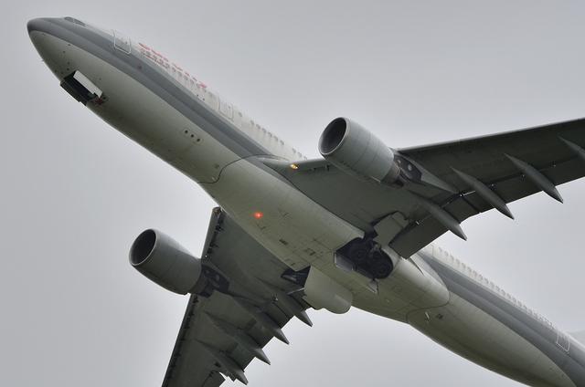 GZ A330 4