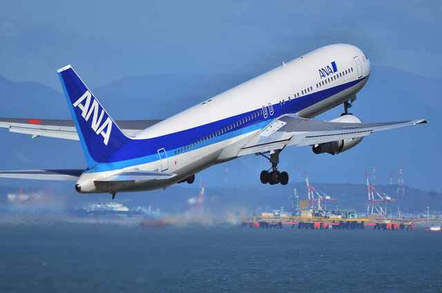 ANA B767 Take Off