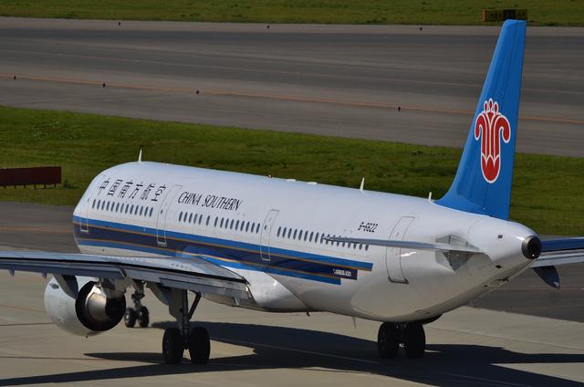 CZ A321 5