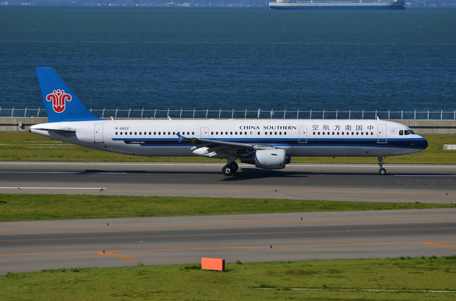 CZ A321 7