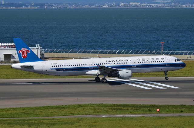 CZ A321 8