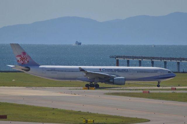 CI A330 2