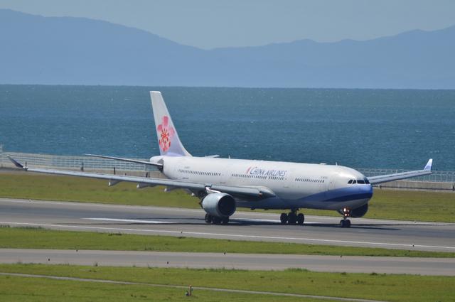 CI A330 3