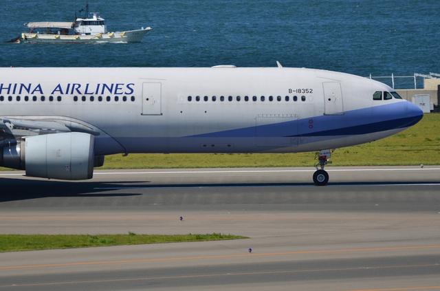 CI A330 4