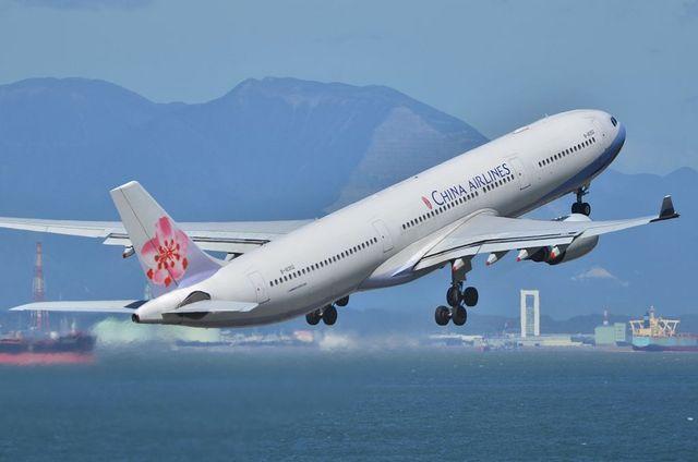 CI A330 6