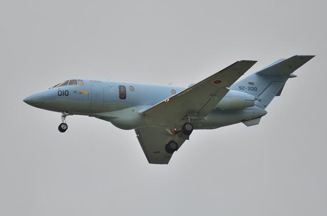 U-125A 1