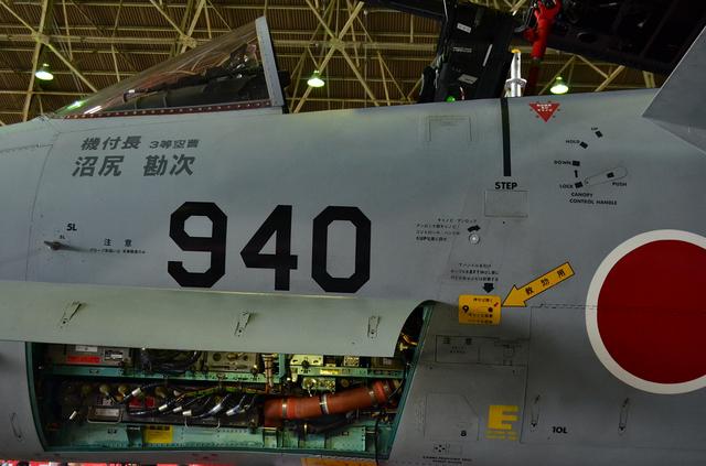 F-15 4