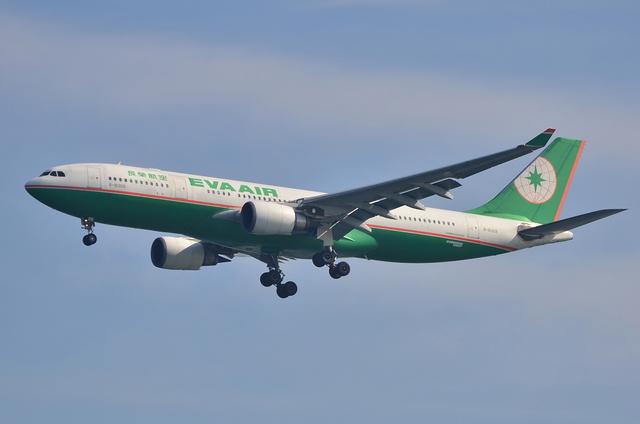 EVA A330 2