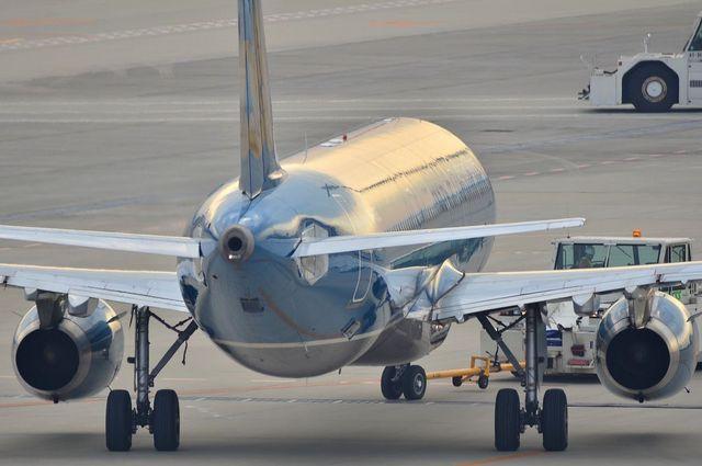 VN A321 2