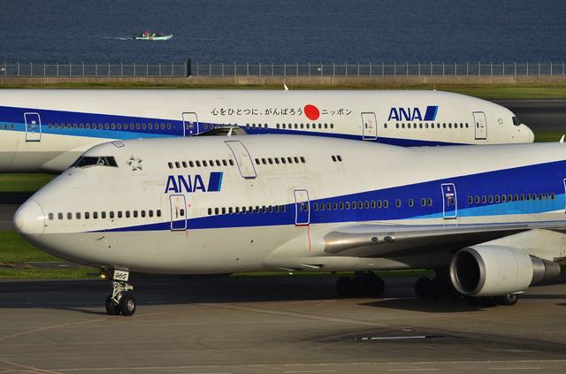 747と777