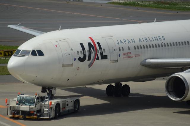 JAL A300退役