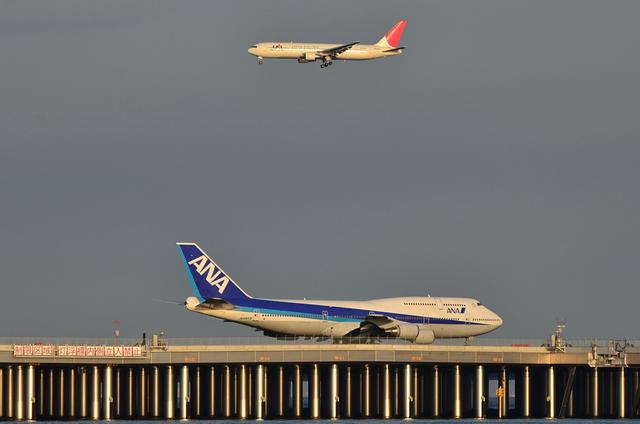 ANA B747 JAL B767