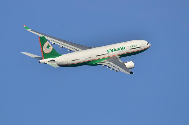 EVA A330 9