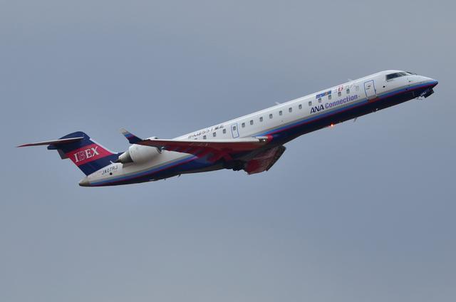 IBEX CRJ700