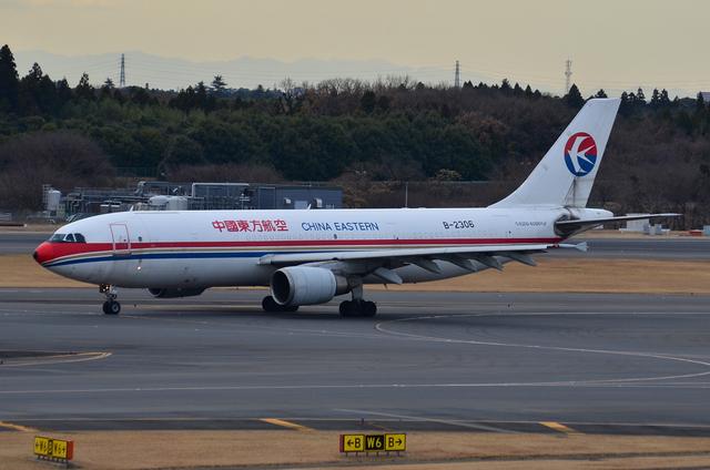 MU A300-600RF 1
