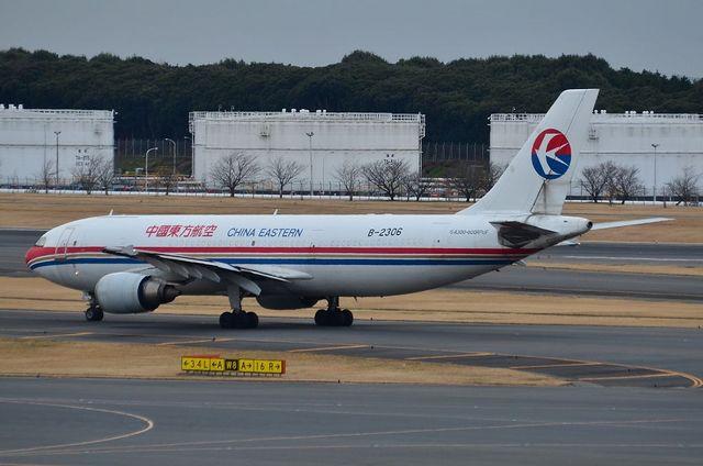 MU A300-600RF 2