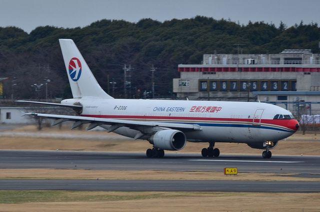 MU A300-600RF 3