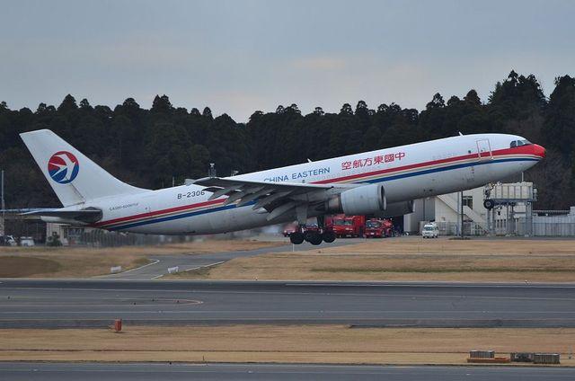 MU A300-600RF 5