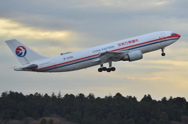 MU A300-600RF 6