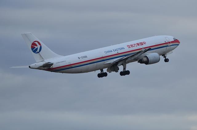 MU A300-600RF 7