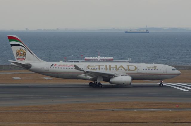 ETIHAD A330 1