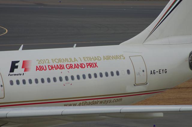 ETIHAD A330 5