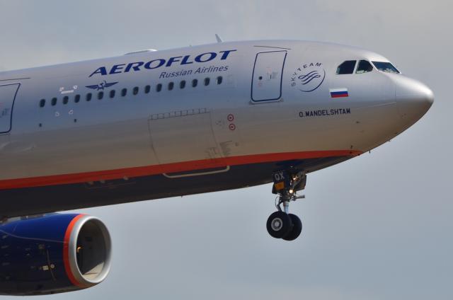 AFL A330 3