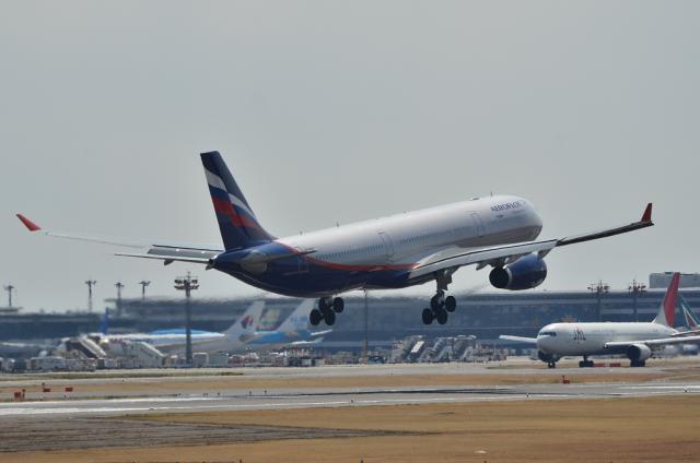 AFL A330 5