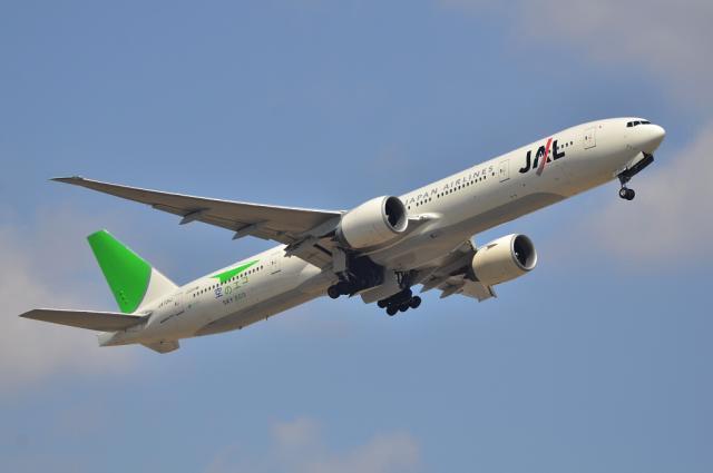 JAL 緑のサンアーク 2