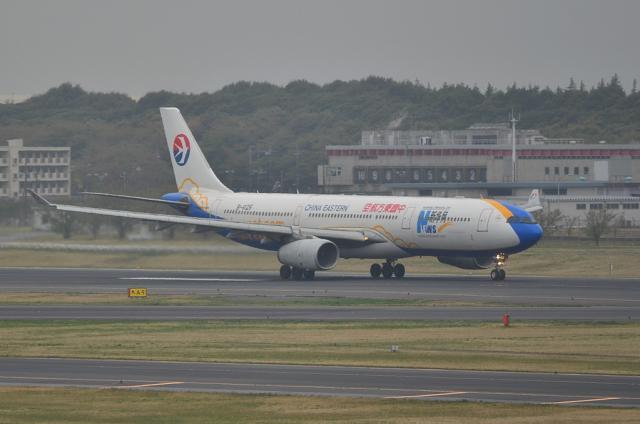 MU A330 2