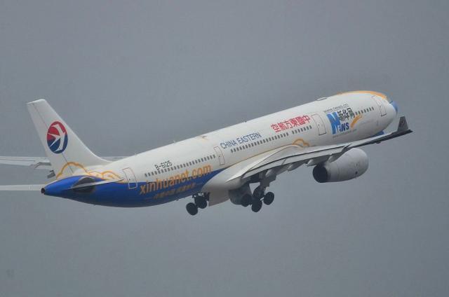 MU A330 6