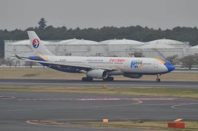 MU A330 3