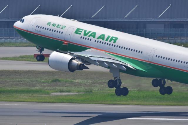 EVA A330 3