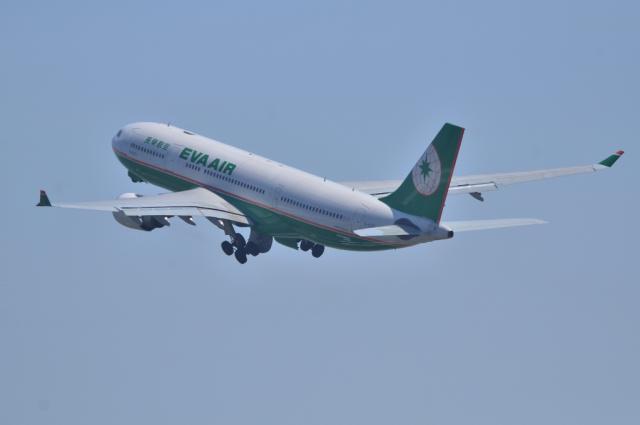 EVA A330 7