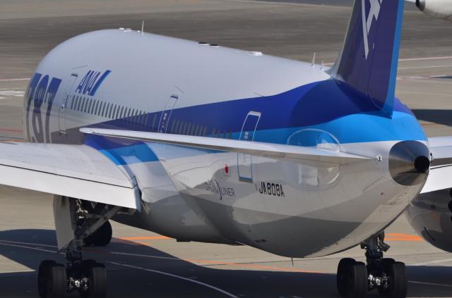 JA808A
