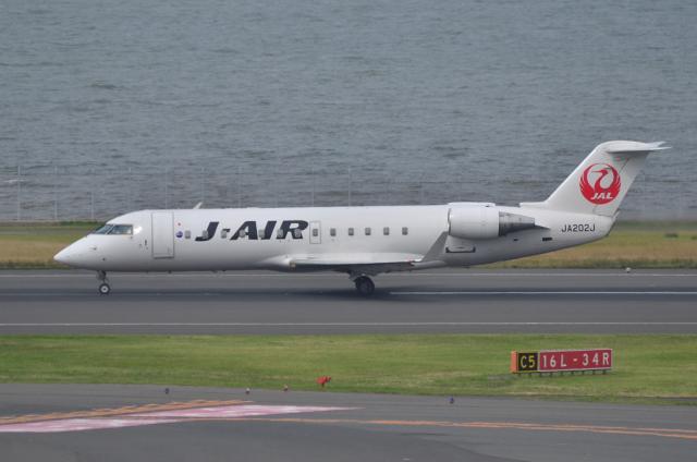 CRJ200 4