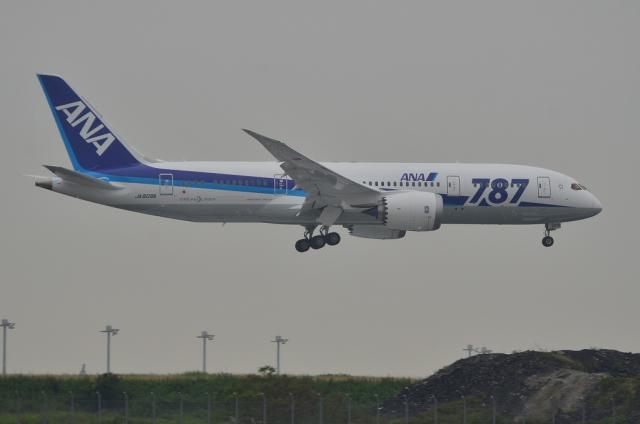 JA809A 1