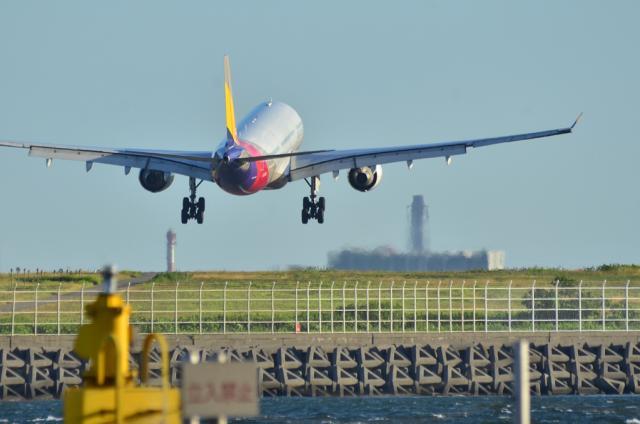 OZ A330 9